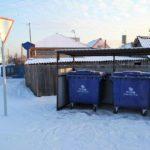 Емкостей для отходов станет больше
