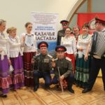 Всероссийский фестиваль-конкурс «Казачья застава» пройдёт в Санкт-Петербурге с 5 по 8 мая 2020 года