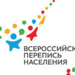 Об истории проведения переписей населения в России