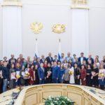 Названы победители ХI ежегодного областного конкурса «Средства массовой информации против коррупции»