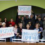 Инициативная группа инвалидов Тюменской области подписала петицию против действий Андрея Романова