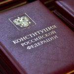 Владимир Путин одобрил идею закрепить в Конституции доступность медпомощи