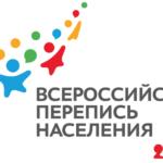 Как пройти Всероссийскую перепись населения 2020 года в интернете?