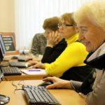 10 февраля в Тюменской области стартует Восьмой областной чемпионат по компьютерной грамотности среди людей старшего поколения