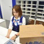 Жители региона могут сдать посылку без очереди в любом почтовом отделении