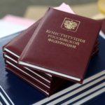 Самой важной поправкой к Конституции россияне считают поправку о доступности и качестве медицинского обслуживания
