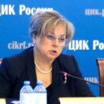 Всероссийское голосование будет проводиться с учетом здоровья и безопасности граждан — ЦИК