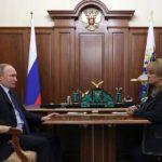 Общероссийское голосование по поправкам в Конституцию назначено