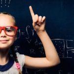 Юные ярковчане могут принять участие в форуме «Одаренные дети»