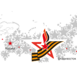 Экспедиция «От Дальнего Востока до Берлина. Резервы человечества» проедет через Тюмень