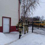 В ярковской школе потушили условный пожар