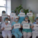 Ярковские врачи присоединились ко Всемирному флешмобу