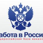 Государственные гарантии гражданам, оставшимся без работы  после 1 марта 2020 года