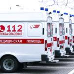 Уральские регионы подписали соглашение о взаимодействии по организации оказания медицинской помощи
