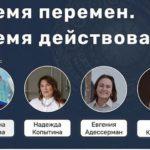 В Тюмени проведут прямые эфиры для предпринимателей