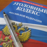30 тыс. рублей сохранила бдительная ярковчанка, не поверившая телефонному мошеннику