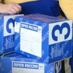 Почта России доставит посылки AliExpressPlus на дом бесплатно