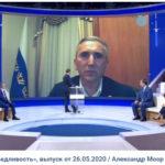 О выплатах тюменским медикам — в эфире Первого канала