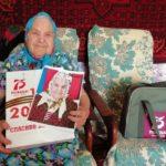 Ветеранам вручили подарки от губернатора региона и главы района