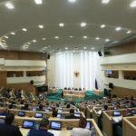 Поправки к Конституции усиливают роль Совета Федерации