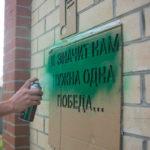 Сегодня в Ярковском районе стартовала региональная акция «Музыка памяти»