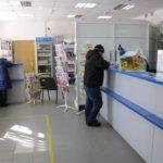 О работе почты в праздничные дни
