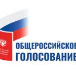 Участки для голосования работают в штатном режиме