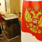 Общероссийское голосование по поправкам к Конституции. Какова процедура голосования?