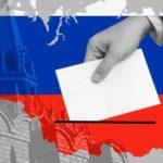Общероссийское голосование по поправкам к Конституции. Будет ли доступно электронное голосование?