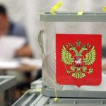 Где будут голосовать ярковчане?