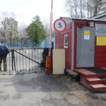 Ярковские соцработники получат выплаты