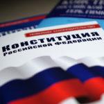 Общероссийское голосование по поправкам к Конституции. Где можно проголосовать?