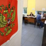 Общероссийское голосование по поправкам к Конституции. Когда можно проголосовать?