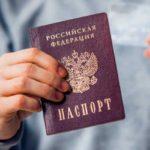 Если не успели заменить паспорт