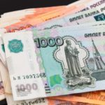 Лжебанкир обманул жительницу Ярковского района на 130 тысяч рублей