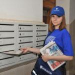 Жители региона стали покупать прессу на почте в два раза чаще