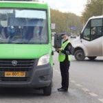 ГИБДД проводит сплошные проверки автобусов