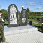 Открытие памятника воинам группы советских войск в Германии (видео)