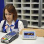 Сервис безналичных расчетов доступен во всех почтовых отделениях области