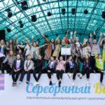 Школьники из УФО приехали в Тюмень на «Большую перемену»