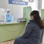В регионе приостановили плановый прием в поликлиниках из-за коронавируса