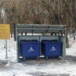 В регионе усилят контроль за вывозом мусора