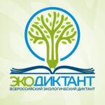 Ярковчанам предлагают стать авторами экоперемен