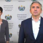 Александр Моор озвучил новые меры поддержки граждан в период пандемии коронавируса