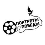 В Тюменской области проходит конкурс видеороликов «Портрет Победы»