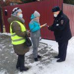 Ярковские родители проверили, как дети добираются из школы