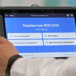 Как пройдёт первая цифровая перепись в России: что показал «тест-драйв» технологий?