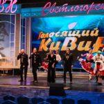 Тюменцев с «Большим КиВиНом в золотом» покажут на Первом канале