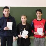 «Альянс» для молодежи района