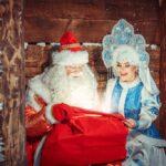Дед Мороз и Снегурочка или колядовщики XXI века